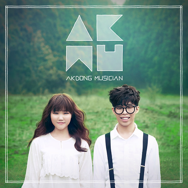 akdong-musicians-debut-album-play