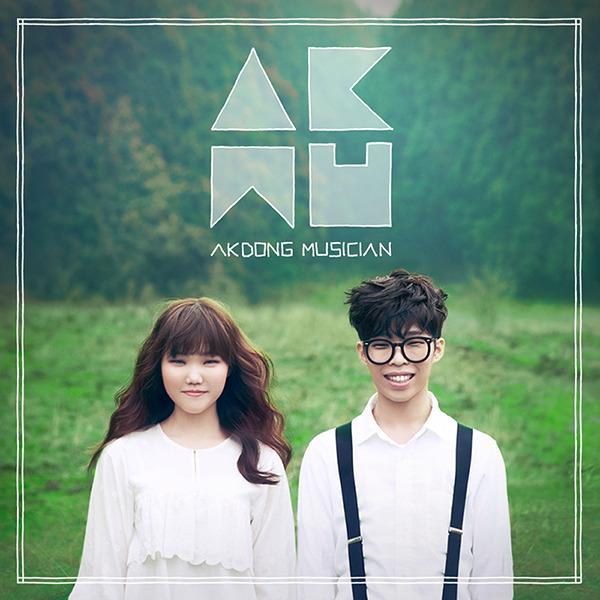 akdong-musicians-debut-album-play