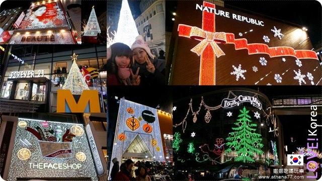 韓國 ▌首爾自由行 : 2015明洞燈節 ♥ 祝大家聖誕節快樂哈ヾ(●´▽`●)ノ #2014冬遊首爾(19)