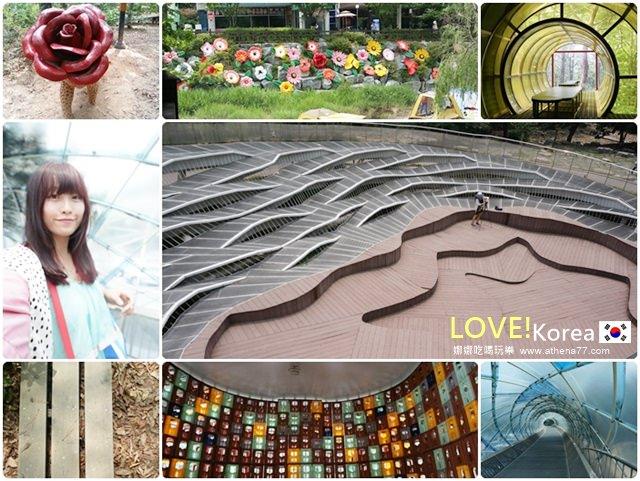 ▌韓國 ▌2014!夏遊,Seoul (17)。很好拍的安養藝術公園 (안양예술공원) ♥ 喜歡外拍的人必去