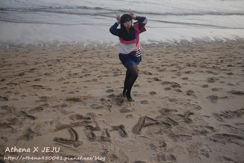 韓國 ▌濟州島 美麗的貝殼沙灘 . 中文·穡達海邊/中文海水浴場중문해수욕장
