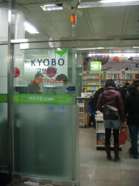 韓國 ▌首爾自助行Day 2 -光化門+教保文庫+世宗博物館 認識歷史的旅行