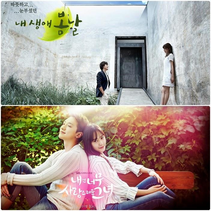 ▌韓劇 ▌我人生的春天내 생애 봄날 / 對我而言可愛的她내겐 너무 사랑스러운 그녀(小心得)