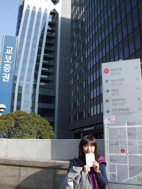 韓國 ▌首爾自助行Day 2 ++汝矣島公園++賞櫻花騎腳踏車好愜意~