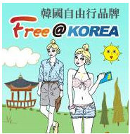 http://freeatkorea.com/share_use/?act=view&id=30727