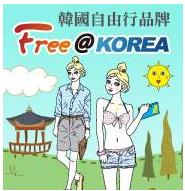 http://freeatkorea.com/share_use/?act=view&id=30727