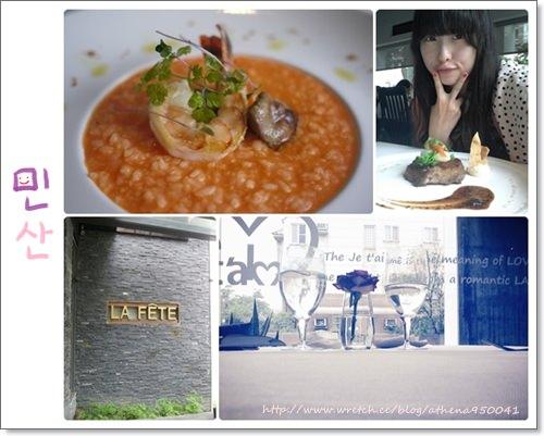 │邀約│台中。法月*當代法國料裡❤法月午餚La Fete Lunch Set