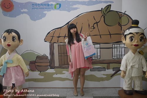 韓國 ▌全州旅遊資訊。外國人免費巴士(2013/12/底為止) #韓國五輯