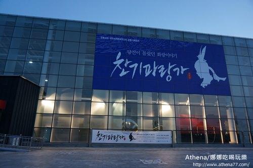 │韓國│慶州表演:美笑品牌公演미소 ♥ Silla/찬기파랑가/花郎歌舞劇