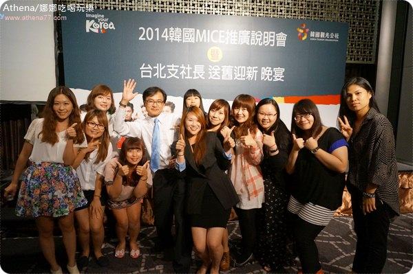 │日記│台北支社長送舊迎新晚宴 ♥ Imagine Your Korea at 台北晶華酒店(+食記分享)