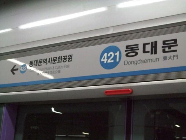 韓國 ▌首爾自助行Day 4 -明洞-會賢地下街+明洞主街+亂打秀
