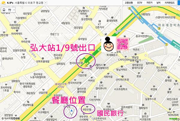 2014-02-19_110007
