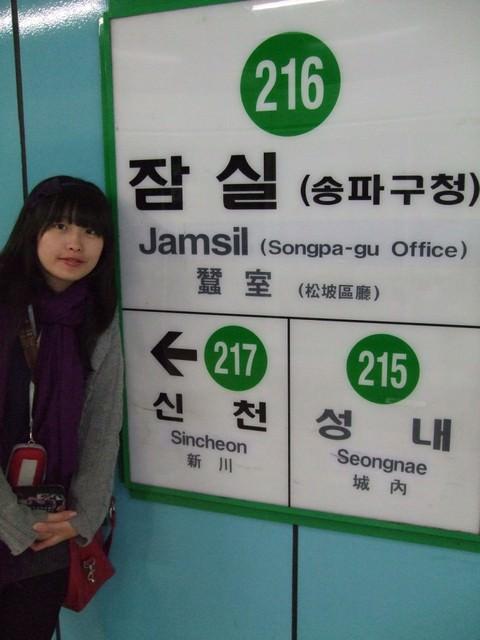 韓國首爾 ▌樂天世界Lottle World-(上)