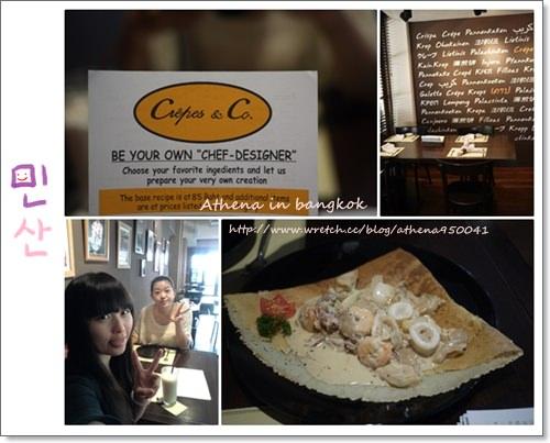 泰國 ▌超多人推薦的*Crepe & Co法式薄餅 真的不錯吃