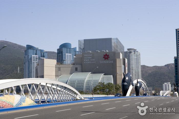 新世界百貨公司(釜山Centum City店)(신세계백화점 부산 센텀시티점)