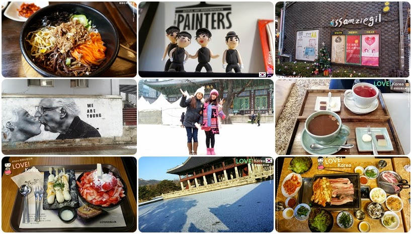 ▌韓國 ▌說走就走的冬天小旅行,體驗不一樣的首爾,四天三夜【韓國十輯】(完)