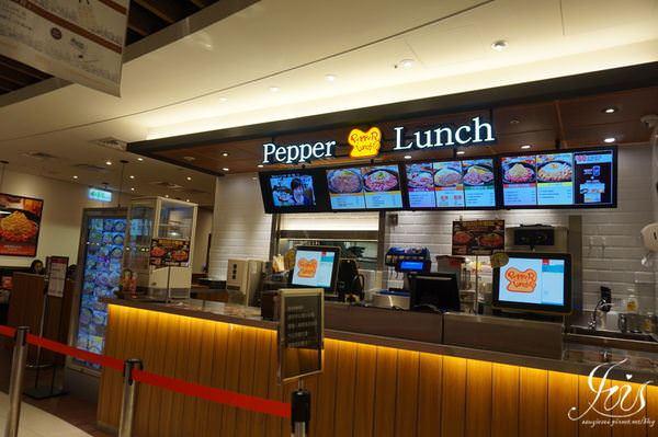 台北食記 ▌DIY自己動手做鐵板料理!!胡椒廚房Pepper Lunch(微風松高) 《Iris專欄》