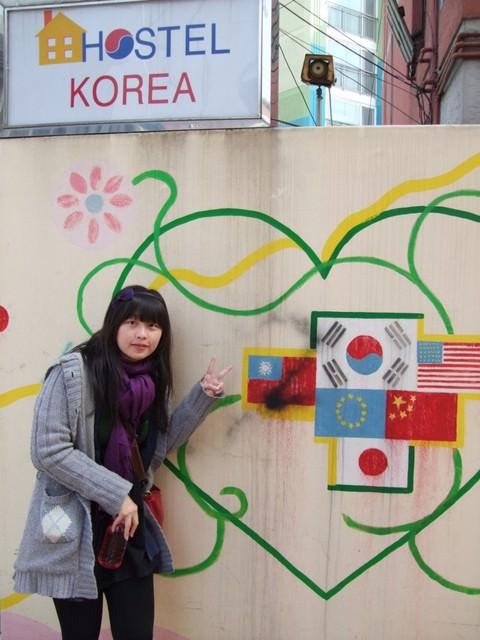 韓國住宿 ▌首爾自助初體驗 Hostel Korea 新設洞站步行約5 min