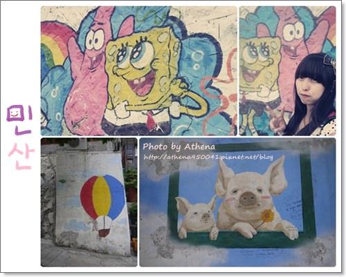 │旅行│韓國五輯。首爾 ♥ 弘濟洞螞蟻村홍제동개미마을。安妞!海綿寶寶