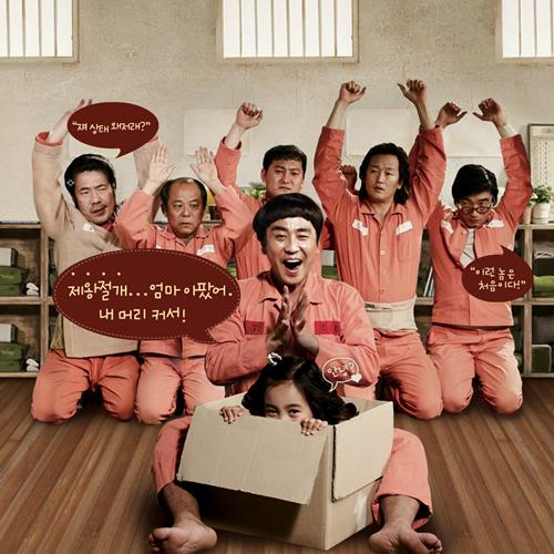電影 ▌好電影推薦 : 七號房的禮物 /7번방의 선물 Miracle in Cell No. 7(IMDb 8.2分)