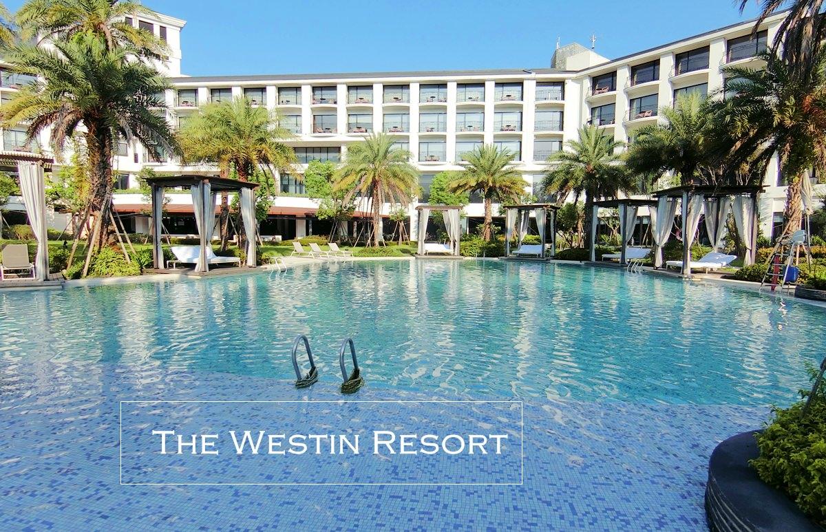 桃園 ▌大溪威斯汀度假酒店 The Westin Tashee Resort 度假南洋風飯店《MAE專欄》